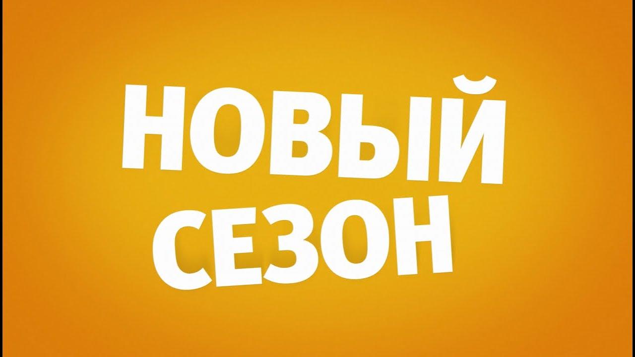 Открыта регистрация на соревнования для детей «ИКаРёнок с пелёнок» и «ИКаРёнок без границ»