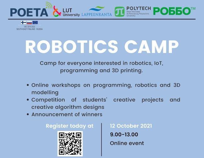 «ROBOTICS Camp 2021» приглашает участников!